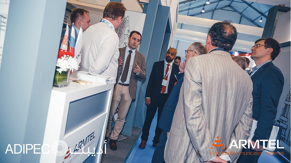 The first day of ADIPEC-2019