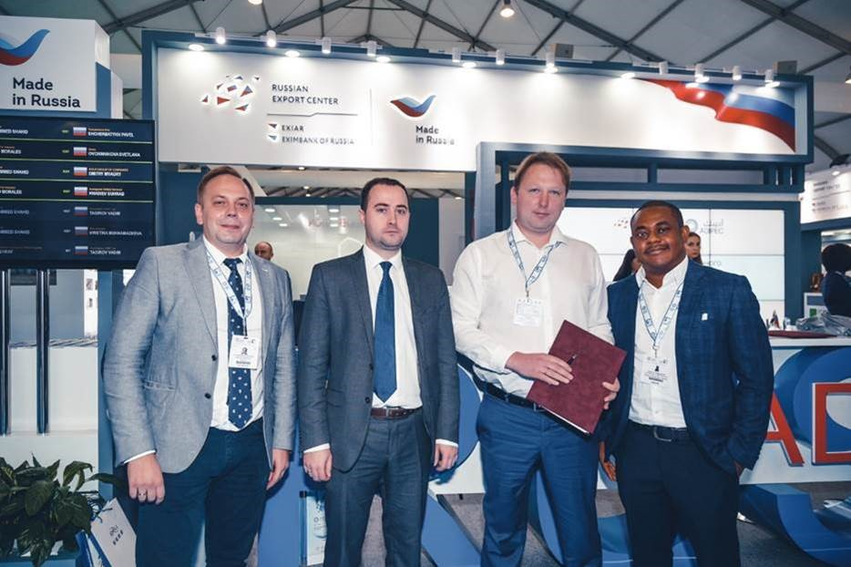 The second day of ADIPEC-2019
