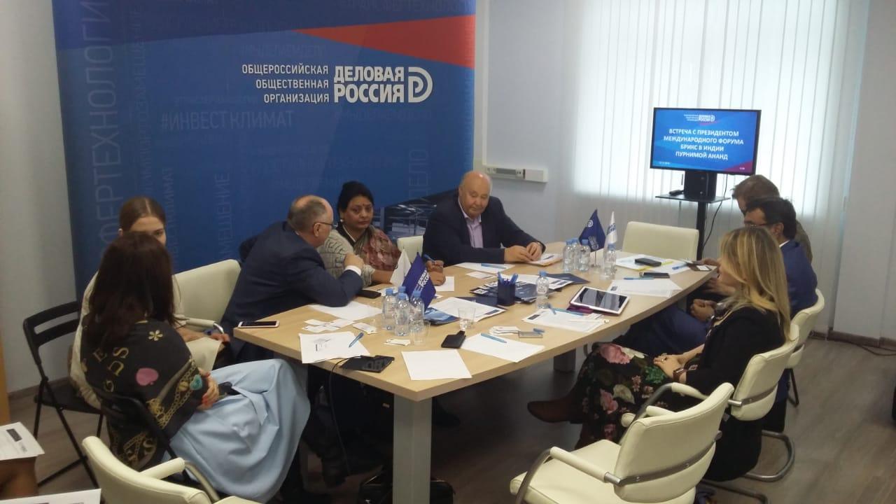 Армтел на встрече с президентом международного форума БРИКС