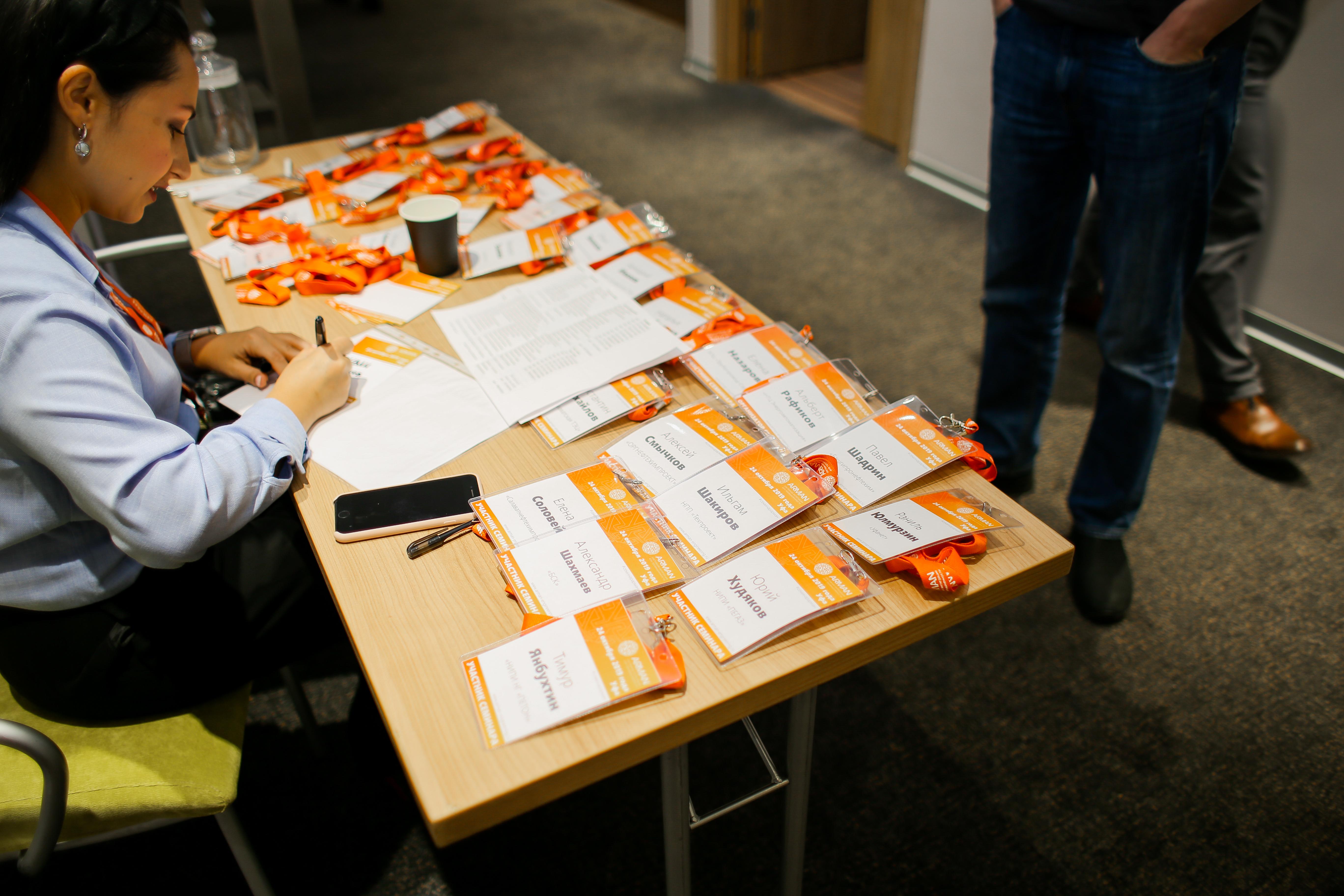 Клиентский семинар в Уфе 24 октября