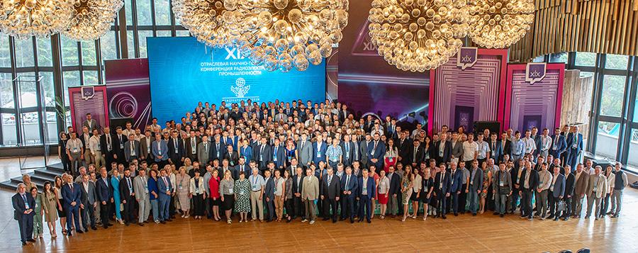 «Armtel LE» и Международный форум «Микроэлектроника 2020»