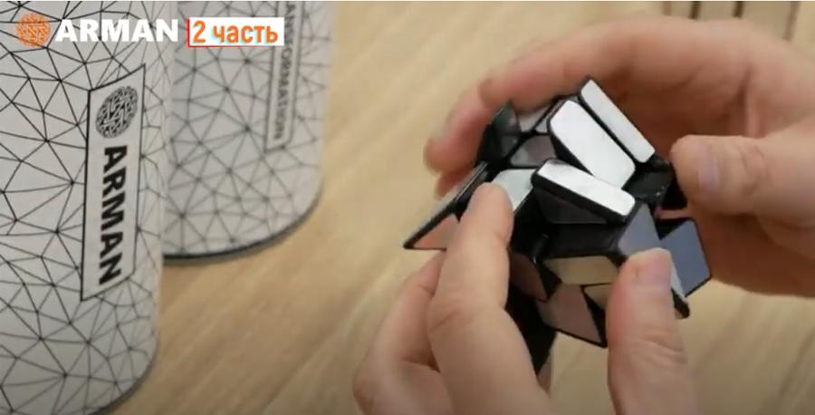 Тренируем усидчивость вместе с «Арман»! Поможет при реализации цифровых проектов :)