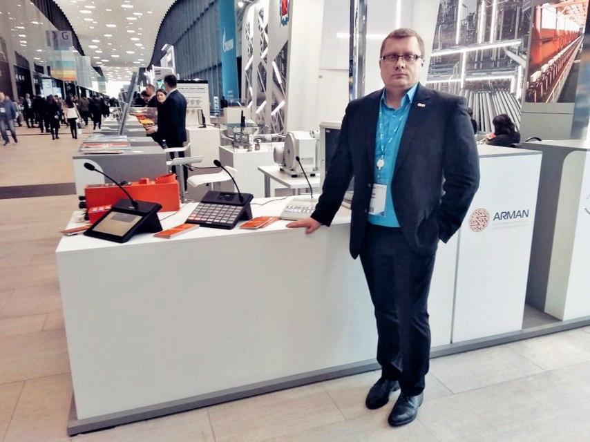 Сегодня состоялся первый день петербургского газового форума, где представлена компания Арман.